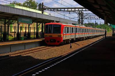 Stasiun Kereta Api (ilustrasi)