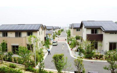 Jepang Bangun 1 500 Apartemen Baru Yang Hemat Energi